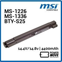 BATERIA MSI COMPATIBLE   BTY-S25