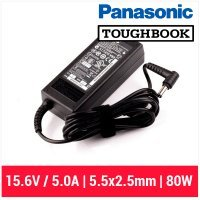 CARGADOR PANASONIC COMPATIBLE | 15.6V / 5.0A | 5.5 x 2.5mm | 80W